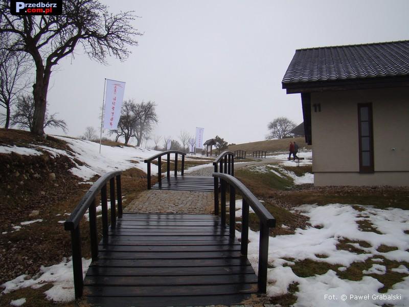 Oglądasz obraz z artykułu: Zimowe Gasshuku w Dojo